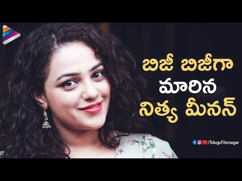 Nithya Menen Turns Busy with Her Latest Projects | Actress Nithya Menen | Telugu FilmNagar