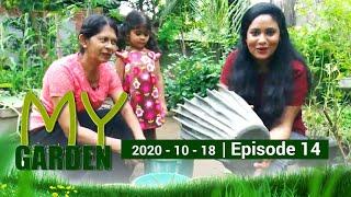 My Garden | Episode 14 | 18 - 10 - 2020 | Siyatha TV