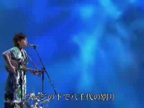 Shima Uta - Natsukawa Rimi