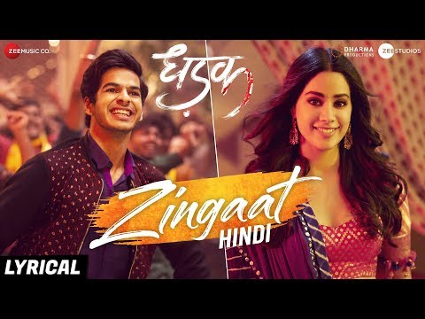 Download Lagu  Zingaat Hindi - al | Dhadak | Ishaan & Janhvi | Ajay-Atul | Amitabh Bhattacharya Mp3 Free