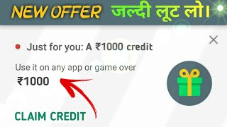 EARN ₹1000 GOOGLE GIFT CARD PER DAY | HOW TO GET FREE 600UC IN PUBG | GET FREE GOOGLE GIFT CARD