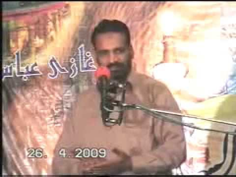 Zakir Manzoor Hussain Sodhera 26th April 2009   Masjid Kaboteran Wali Sialkot video