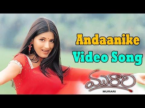 Murari Movie    Andaanike Video Song    Mahesh Babu, Sonali Bendre