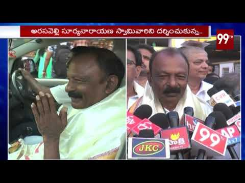 AP PCC Chief Raghuveera Reddy visits Sri Suryanarayana Swamy Temple | Srikakulam | 99 TV Telugu