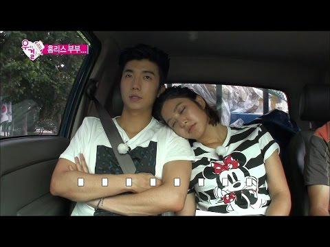 【TVPP】Wooyoung(2PM) - Birth of Homeless Couple, 우영(투피엠) - 홈리스 부부의 탄생 @ We Got Married