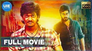 Vil Ambu Tamil Full Movie