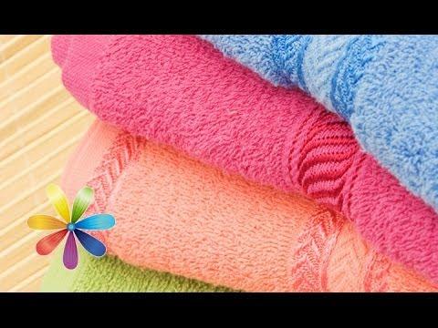 Видео как выбрать полотенце