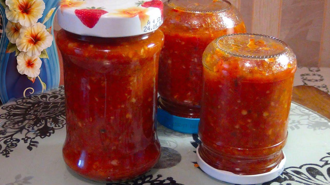Рецепт: Аджика из помидор с яблоками на зиму острая 100