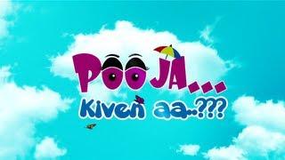 Pure Punjabi - EXCLUSIVE THEATRICAL TRAILER | POOJA KIVEN AA | FEAT. MISS POOJA | NEW PUNJABI MOVIE | FULL HD