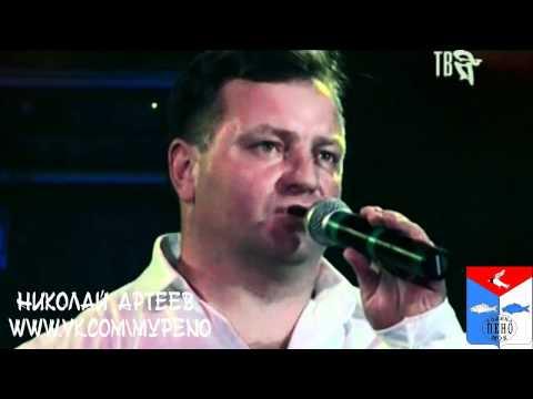 Николай Артеев на вечере памяти Михаила Круга