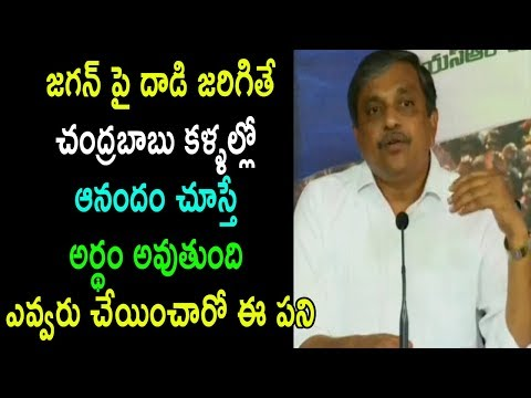 YSRCP Leader Comments On TDP Ap Cm Govt | YS Jagan Hand Injuries Airport Issue | Cinema Politics