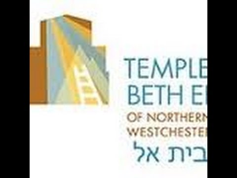 Temple Beth El Rosh Hashanah Video 2014