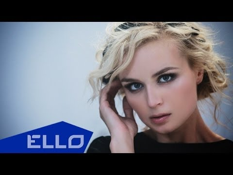 Полина Гагарина - Нет