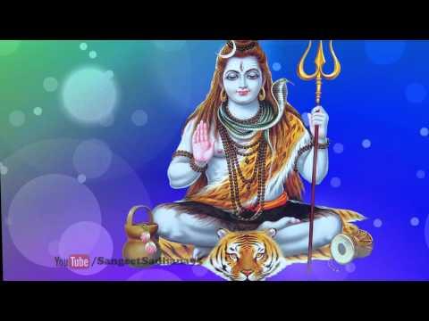 Shiv Shankar Ko Jisne Puja Shiv Bhajan by Anuradha Paudwal