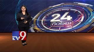 24 Hours 24 News    Top Trending Worldwide News    20-11-2017