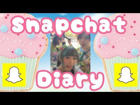 全剃りしたまゆ毛の成長記録とディズニーランド♡【Snapchat Diary】