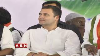 Congress Chief Rahul Gandhi address Public Meeting at Charminar Live | Hyderabad |  ABN LIVE