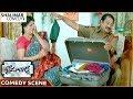 Blade Babji Movie    Dharmavarapu Superb Comedy Scene    Naresh, Dharmavarapu    Shalimar Comedy