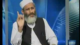 JI Naib Ameer Siraj ul Haq Exclusive Interview