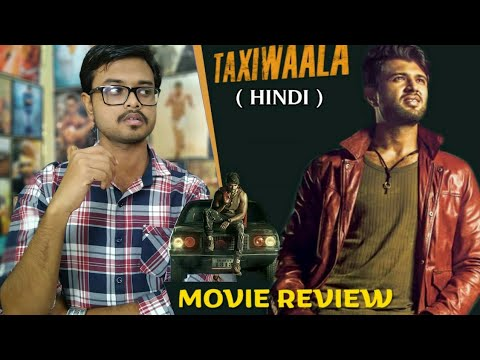 Taxiwaala Movie Review In Hindi | Vijay Devrakonda