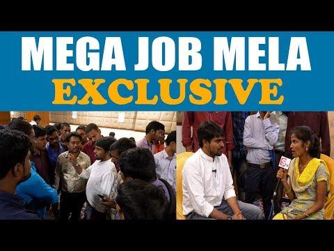 హైదరాబాద్ లో మెగా జాబ్ మేళా | Latest Job Mela In Hyderabad | Suman Tv Jobs anchor Nag