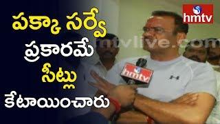 Komatireddy Venkat Reddy Respond On Congress First List | hmtv