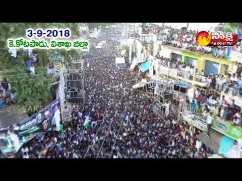 YS Jagan Padayatra Fly Cam Drone Visuals At K.Kotapadu ||  Visakhapatanam District