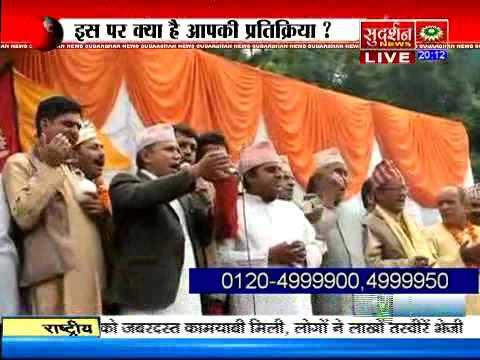 हिंदू राष्ट्र से धर्म निरपेक्ष क्यों बना नेपाल?