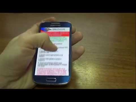 Сброс вируса баннера на  Android телефоне