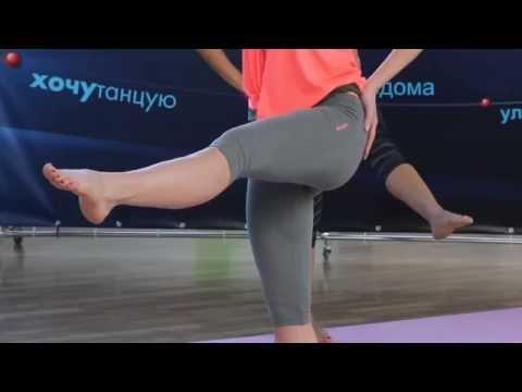 БОДИФЛЕКС | Упражнения на линию бедра!