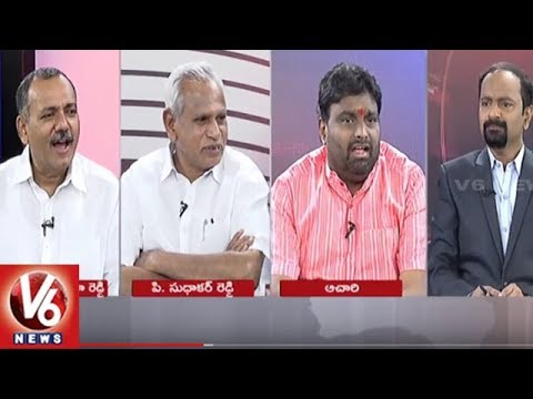 Special Debate On Early Election In Telangana | Good Morning Telangana | V6 News