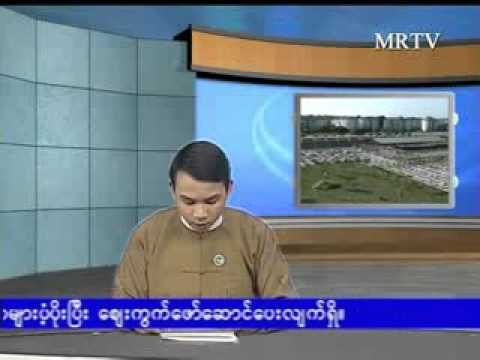 Myanmar Television 8 PM News_27.10.2012