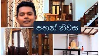 Pahan Niwasa Neranjan Lasantha Weerasekara