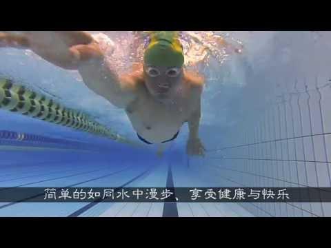 2分钟让你了解自由泳打腿(Freestyle 2bk vs 4bk vs 6bk)