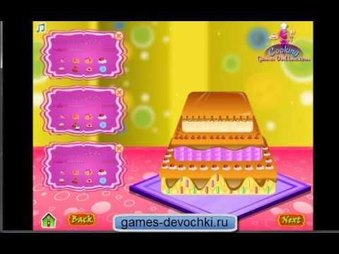 Игры для девочек готовим торт для свадьбы