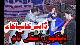 | new dance dhol download|  mujra dance video wedding pakistan|