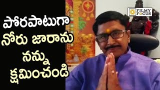 Murali Mohan Apology on Venkateswara Swamy Caste Controversy