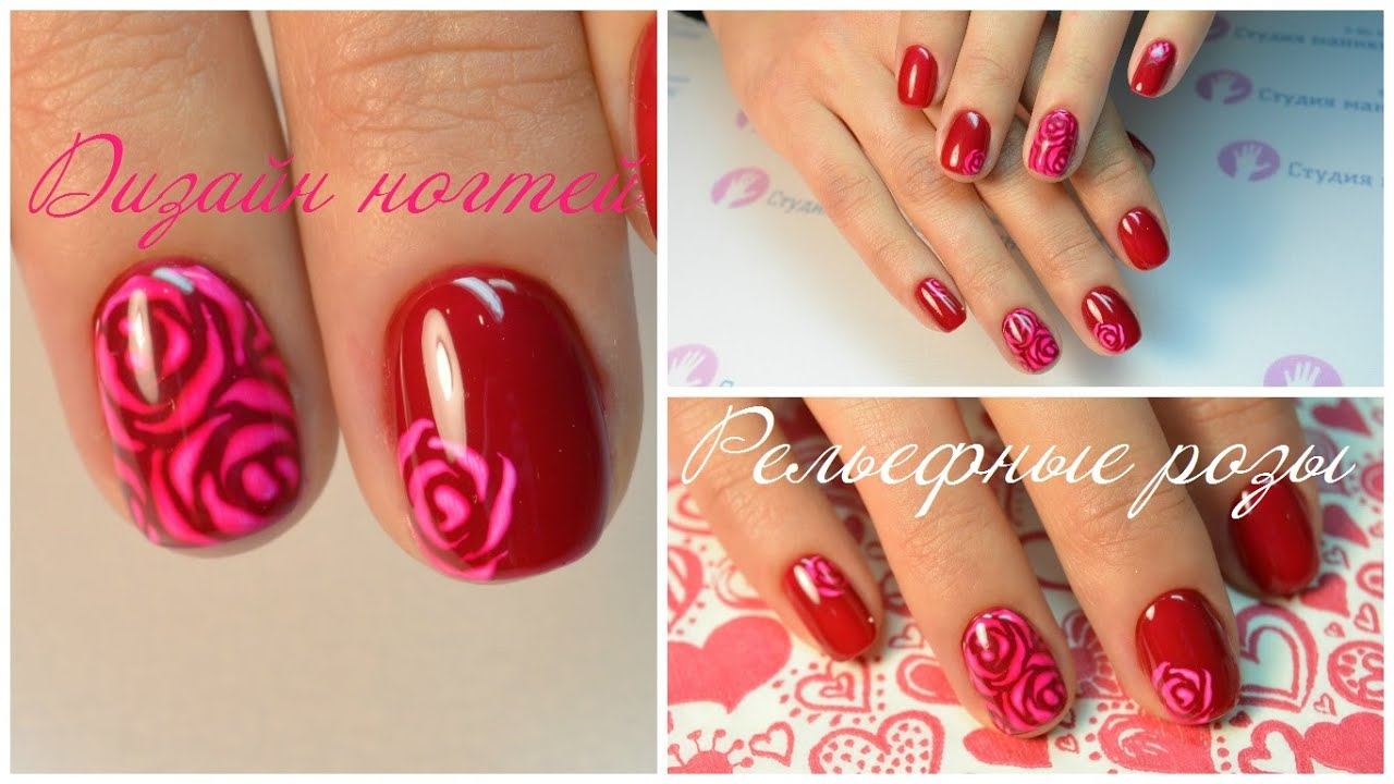Акрилы линии patrisa nail для дизайна стоимость