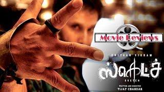 Sketch Movie Review | Chiyaan Vikram, Tamannaah - Vj Karthik REVIEW