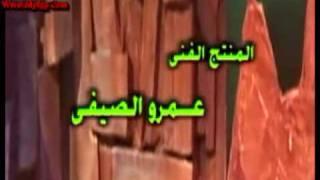 يا مصر - مسرحية سكة السلامة
