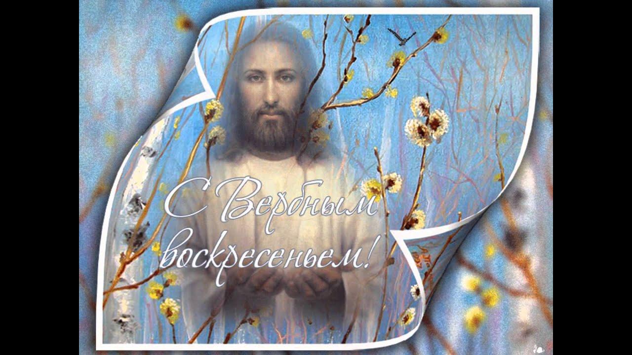 Поделки к прощенному воскресенью