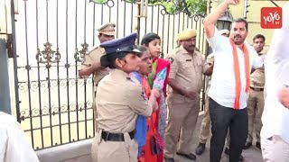 Police Arrested BJP Leaders at BalaKrishna Home | Balakrishna Comments on PM Modi