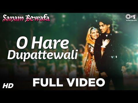 Hare Duppatewali Ruk Jaana - Sanam Bewafa - Salman Khan & Kanchan...