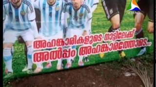 football flex fight, 06.06.2014, Jaihind TV, Morning News