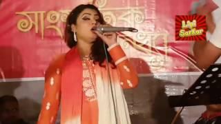 পাপীয়া সরকার  - baul tumi aiba na ba aiba na - Bangla best baul song by Papia sarkar 2017