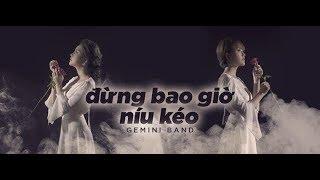 Gemini - Đừng Bao Giờ Níu Kéo [MV Official]