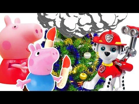 Видео с игрушками Щенячий патруль - Свинка Пеппа и елка