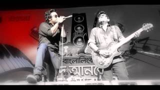 Pobitro Prem at Radio Foorti 16th 2014.