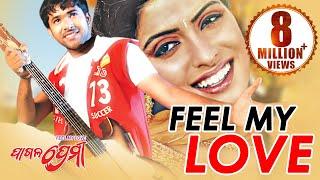 Romantic Film Song- FEEL MY LOVE | PAGALA PREMI I Sabyasachi