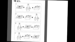 Nihongo Suki: N5 (CD 5 - Thi thử - NGHE) - MÃ: CD055 [Đáp án ở cuối video]